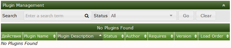 cacti_no_plugins_found.png